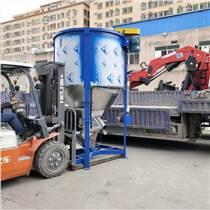 莞盈機械制造塑料顆粒立式攪拌機 廠家直銷