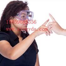 广东醉酒模拟眼镜 Fatalvision眼镜体验醉酒