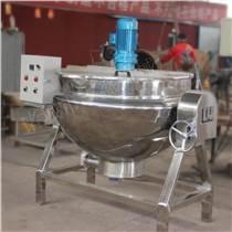 豆腐加工夾層鍋 豆漿蒸煮鍋 電加熱小型夾層鍋