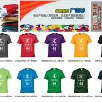 武汉广告衫制作,班服文化衫设计,文化衫定做生产厂,