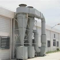 科宇锅炉除尘器的详细说明书-厂家直销