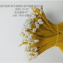 2.0端子線訂制加工環保線束 智能電子稱控制線路板插