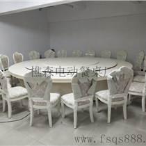 多種款式電動餐桌 圓形電動餐桌 遙控雕花電動餐桌
