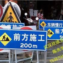 长时间占道施工一般施工标志牌采用什么材料