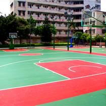 硅PU塑膠籃球場施工建設及材料生產廠家