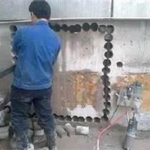 今年南京地面打孔多少钱一个专业墙面打孔开门洞.工程拆
