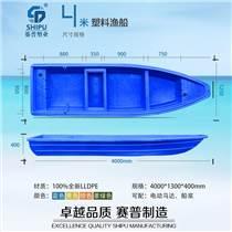 廠家長期直銷4米漁業養殖用船