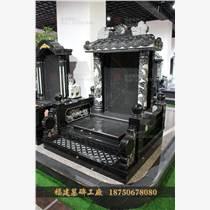 福建石雕廠家 專業生產德宏州芒市墓碑 山西黑 素雅大