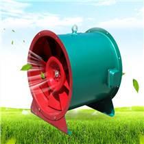 廠房商城商場通用混流斜流風機全銅電機風量大噪音低