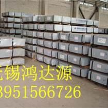 太鋼冷軋45鋼板多少錢一噸丨無錫鴻達源商貿有限公司
