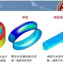 SYSWELD2019熱處理焊接模擬軟件教育版代理商采購價格電話