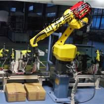 伟豪思焊接机器人   汽车行业自动激光焊接机器人