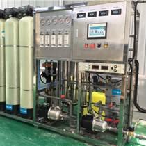 湖北武汉纯化水处理设备(RO/反渗透/EDI)定做直