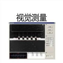 條碼識別表面缺陷檢測  CCD工業相機設備