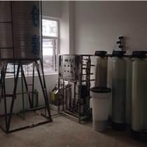 昆明松芝水处理环保设备