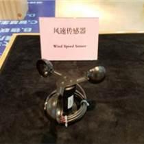 高精度風速傳感器廠家
