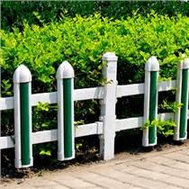 武漢PVC花園草坪護欄塑鋼護欄