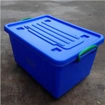 吉安喬豐塑料餐具消毒箱物流箱廠家直銷