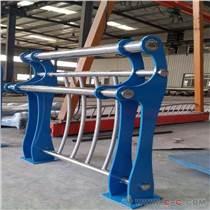 泰州不锈钢复合管护栏供应
