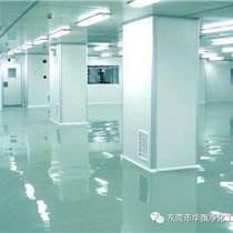 东莞市光学仪器净化工程