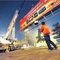 江蘇廣告牌拆除回收大型廣告牌高炮