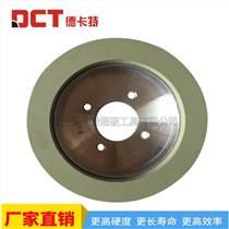 陶瓷結合劑砂輪|CBN砂輪|立方氮化硼砂輪廠家