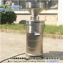 廠家直銷商用磨漿機黃豆漿渣分離機磨豆漿機器