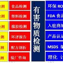 鄢陵市钽铌矿石检测,铍矿石检测单位