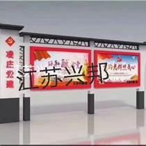 马鞍山厂家定制徽派宣传栏橱窗阅报栏
