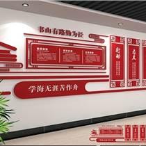 青島城陽區形象墻文化墻設計制作安裝