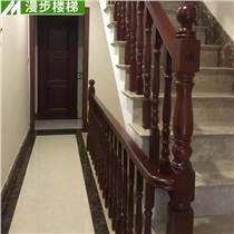 廠家供應家裝室內實木樓梯 漫步實木樓梯扶手