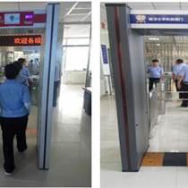 北京手机安检门厂商怎么选