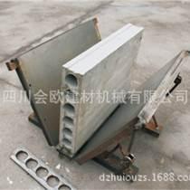 石膏砌块模具生产厂家