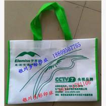 銀川手提袋、環保袋廠家免費定做自己的廣告宣傳袋先多彩