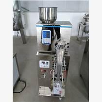 出售搖擺式顆粒機 全自動顆粒分裝機 顆粒自動包裝機價
