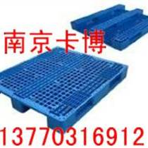 塑料托盤、塑料墊倉板、塑料卡板