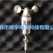 微型(管道)风速传感器