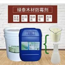 供應木材防霉劑,木材防藍變劑,木材防蟲劑廠家直銷