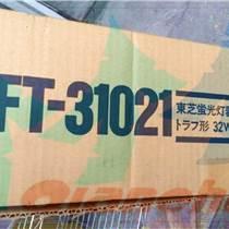 Panasonic松下白熾燈  NHT100FDX