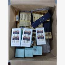化妆品应如何进口,化妆品进口流程,电商原箱进口
