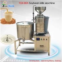 厂家直销豆浆机商用豆制品加工设备