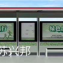 镇江公交候车亭公交站台滚动式公交站台制造厂家
