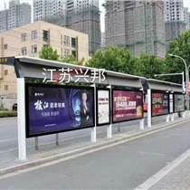 網徐州公交候車亭生產廠家