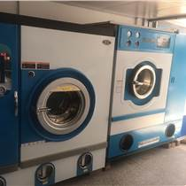 遼寧周邊干洗機設備價格 干洗店干洗機