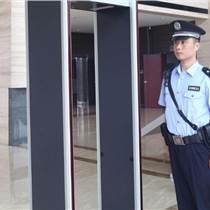 手機安檢門手機檢測門