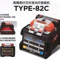 TYPE-82C住友光纖熔接機
