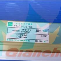 日本三菱燈管  FPL36EX-LDK   一級代理