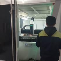 空調外殼金屬加工 南京橄欖枝激光切割廠家