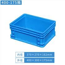 供应欧标400300175五金工具收纳箱塑料周转