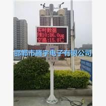 建筑工地扬尘实时监测站价格